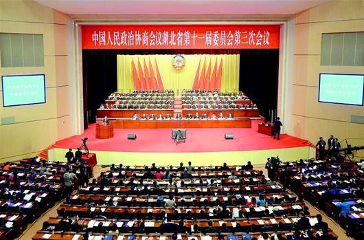 湖北省政协十一届三次会议开幕 李鸿忠致辞
