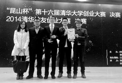 清华博士因一门课寝室创业 建空气净化器项目