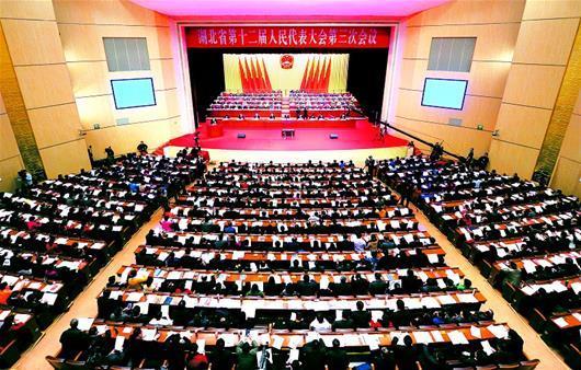 湖北省十二届人大三次会议开幕 李鸿忠主持大会