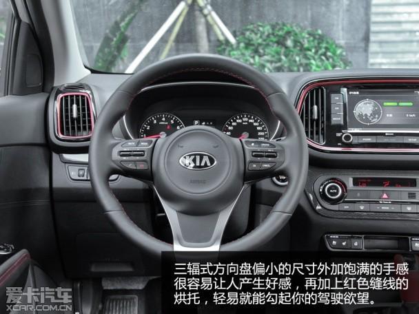 kx3汽车按键功能图解