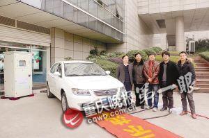 重庆大学成功研发电动汽车无线充供电系统装置