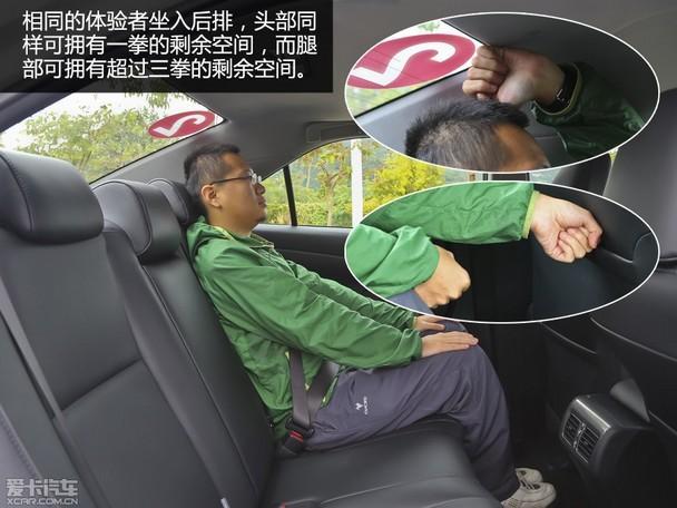 座椅高低调节 ● ● 腰部支撑调节 - ● 主/副驾驶电动座椅调节