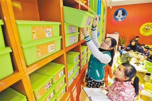重庆首家玩具图书馆面世孩子&quot玩商&quot需提高(图)