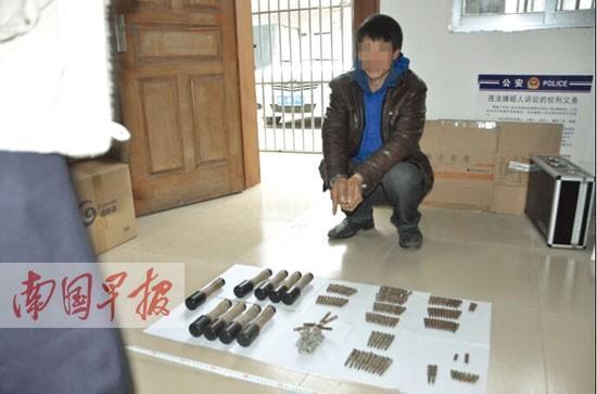男子出轨找妻要钱未果 藏多枚手榴弹要炸老婆