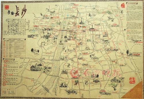 湖南师大学生手绘长沙地图 风景名胜栩栩如生