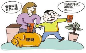 14岁男孩压岁钱给妈妈炒股 收益五五分成(图)
