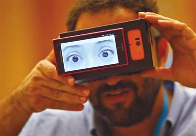 情绪测试眼镜亮相:真实情绪可用图像展示