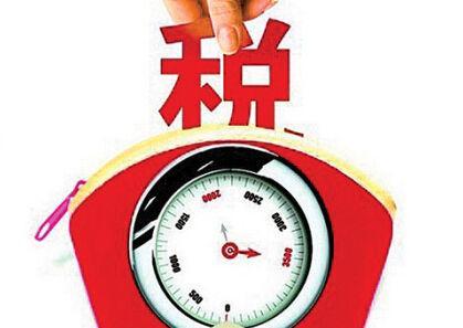 税率法定激战4天4夜 将不会再有成品油消费税