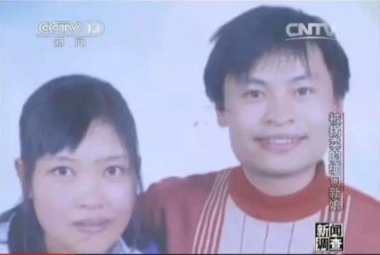 揭秘被拐卖入境缅甸新娘:谁出钱多卖给谁(图)