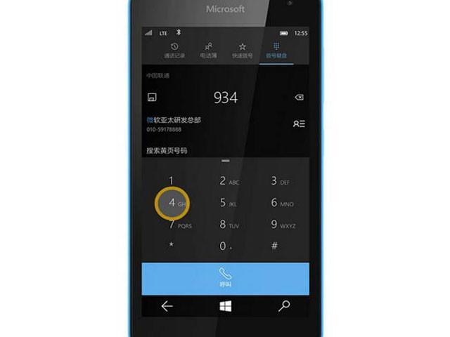 智能拨号回归 windows10手机版重新添加