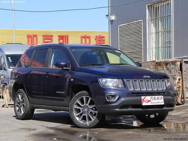 Jeep指南者最高优惠2.6万元 店内有现车