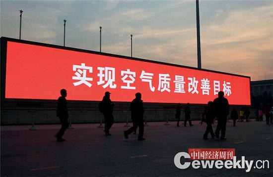 p56 《中国经济周刊》记者 肖翊 摄