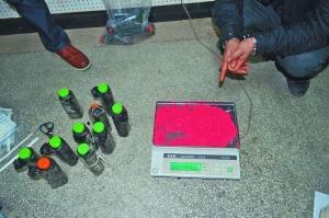 遵义破获跨国贩毒大案:车保险杠内藏十余斤冰毒