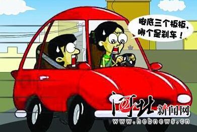 女司机明显低于男司机&quot酒驾逆行闯红灯超速等致死率较高的交通