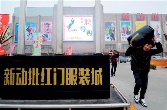 p54 今年1月1日,河北廊坊,作为北京动物园与大红门服装批发市场外迁的首个落地项目,河北省廊坊市新动批红门服装城正式开业。这一名字也让人联想到它与北京动物园、大红门批发市场的联系。4月30日,随着《京白菜网送彩金协同发展规划纲要》获得审议通过,专家认为,河北将要承接越来越多的首都外移产业。