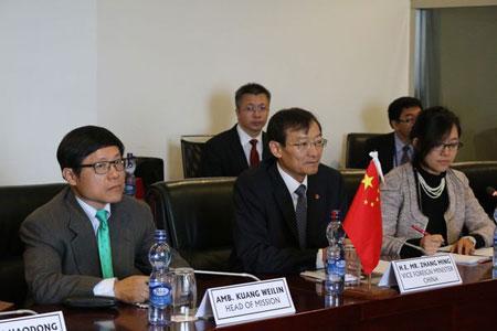 中国—非盟第六次战略对话举行