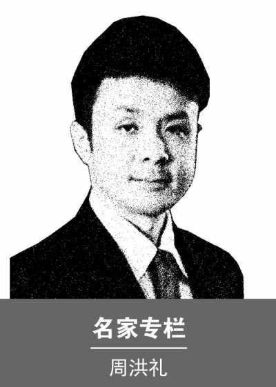 """近日,中國已批準32家國外投資機構通過合格境外機構投資者(QFII)計劃和人民幣合格境外投資者(RQFII)計劃投資在市值高達5.9萬億美元的國內債券市場。這種""""Q""""型擴張目前發展的勢頭體現了中國政府開放中國資本賬戶的長期承諾。"""