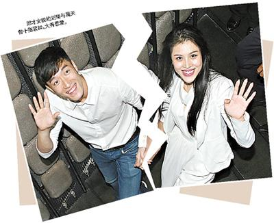 刘翔屡传婚变原因大解析 不进娱乐圈就不该选葛天