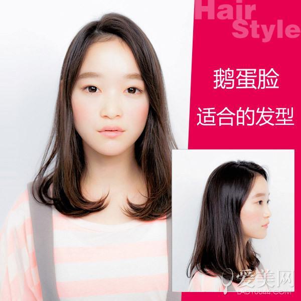 鹅蛋脸适合的发型 卷发更显浪漫感(组图)(5)