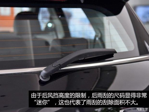 长城汽车 哈弗H6 Coupe 2015款 2.0T 主动两驱精英型