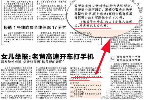 """高考作文疑似股票论坛 原型遭""""人肉"""" 回应:媒体用的是假名【2】"""