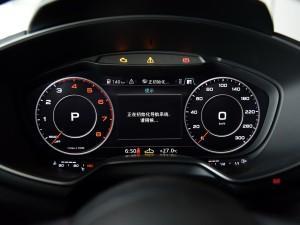 奥迪(进口) 奥迪TT 2015款 TT Coupe 45 TFSI quattro 基本型