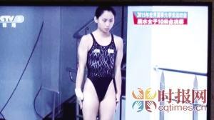 世界大运会女子跳水十米台 王颖为中国队再添1金