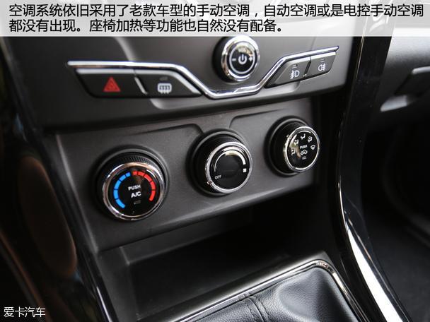 陆风汽车2015款陆风X8