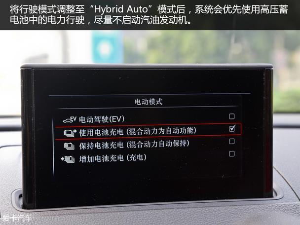 更实用的代步方案 测试奥迪A3 e-tron
