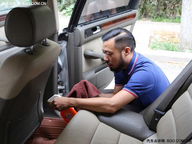 自己动手DIY汽车皮座椅的清洁与保养