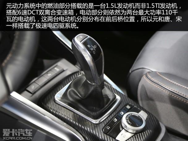 全新三擎四驱双模SUV 车展实拍比亚迪元