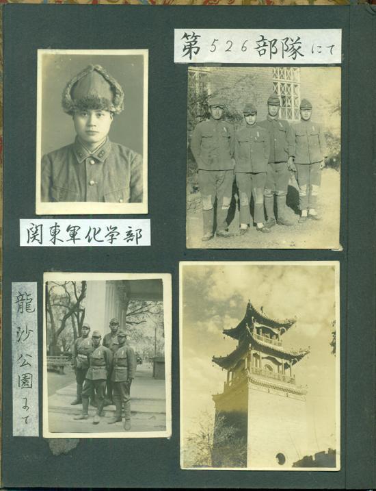 儿行千里妈牵挂倪尔萍歌谱-托在日本的朋友买侵华日军相册   最近半年以来,90后小伙儿邹德怀陆
