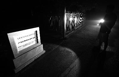 """卢沟桥附近三座抗战时期军事碉堡获""""身份证"""""""