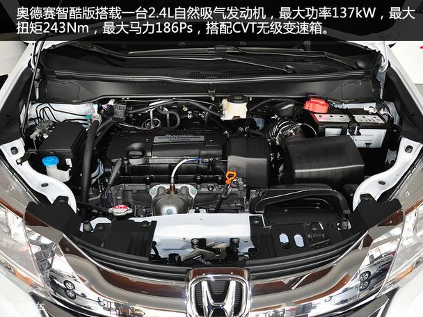 广汽本田2015款奥德赛