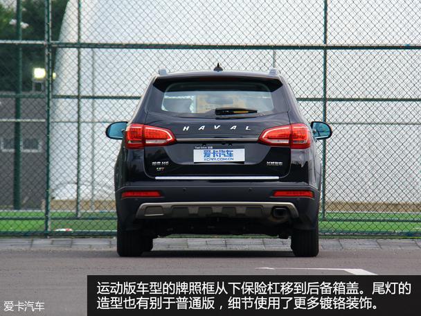 更适合城市驾驶 测试哈弗H6 1.5T自动挡