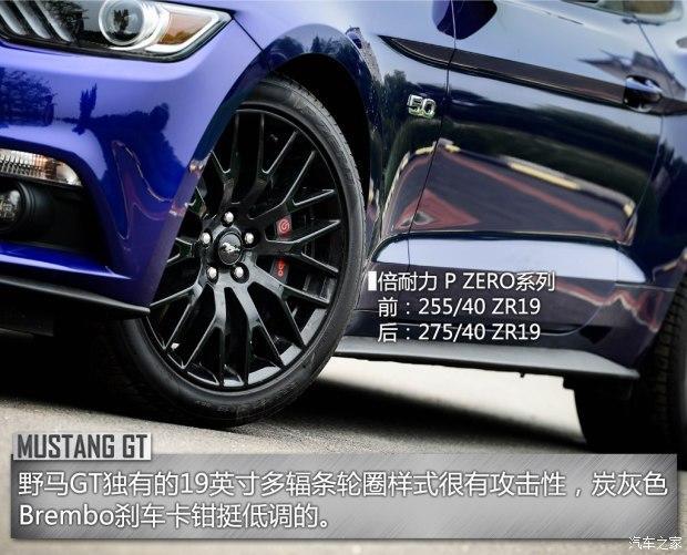 福特(进口) 野马 2015款 5.0L GT 运动版