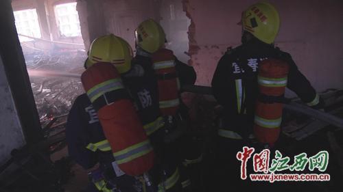 救火员营救