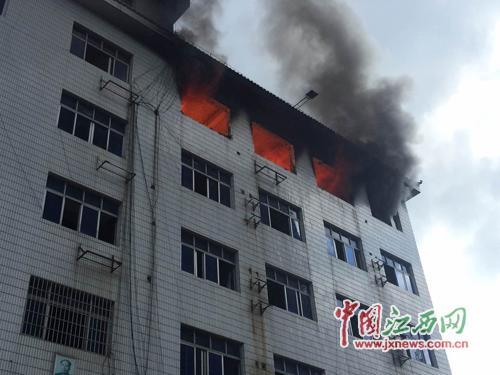 大楼着火现场