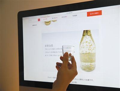 網上銷售的金箔酒。新京報記者 王遠征 攝