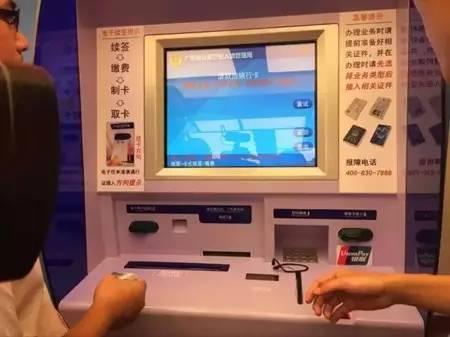 广东推自助办证服务续签港澳通行证立等可取