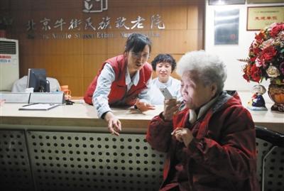 3月3日,西城区公办民营的牛街民族敬老院,一名白叟运用微信谈天。将来,北京市大多数公办养老组织将停止民营化革新。 材料图像/新京报记者 彭子洋 摄