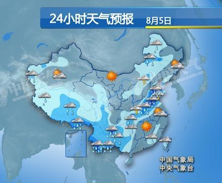 东北华北强降雨收尾 云南局地有【大到暴雨】