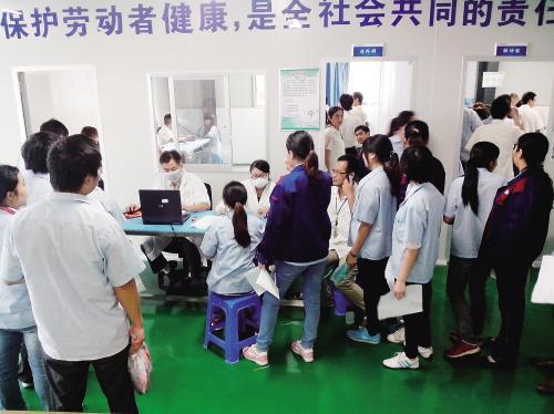 市疾病预防控制中心体检中心给劳动者做职业健康体检.图片由市疾