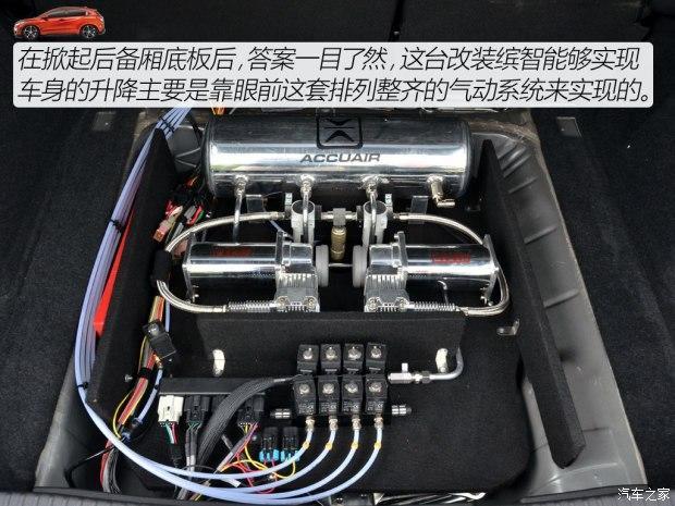 广汽本田 缤智 2015款 1.8L CVT两驱豪华型