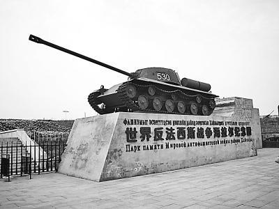 海拉尔日军要塞 数万中国劳工的血泪史