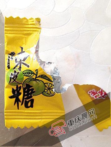 2岁女孩吃颗陈皮糖