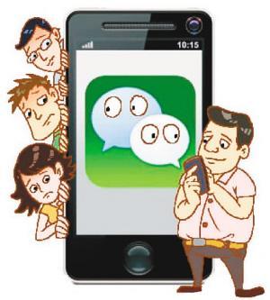 女下属拒加领导微信被炒鱿鱼 引起网友纷纷吐槽