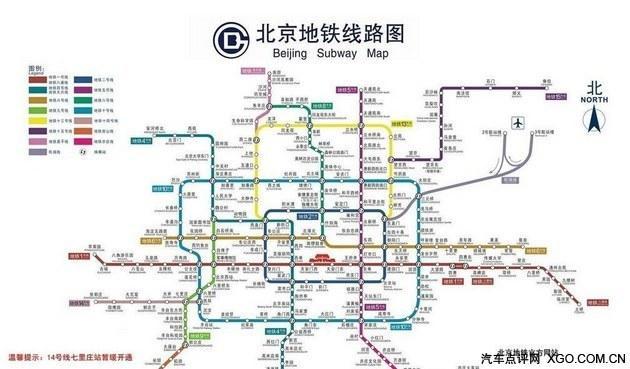 7个办法带您破解北京单双号限行�寰�