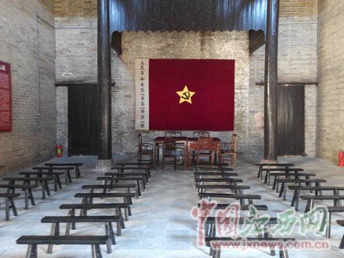 中国工农革命军第一面军旗的诞生地