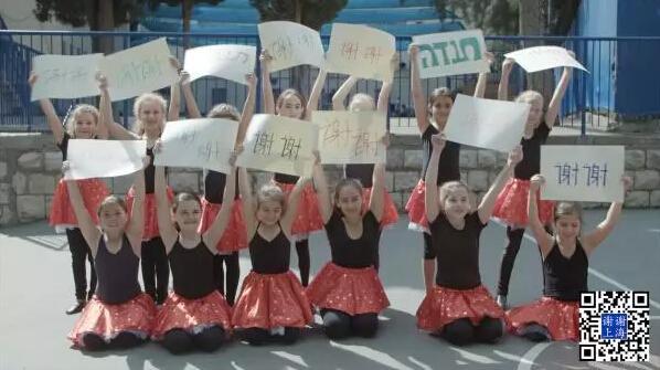 以色列总理录了一个视频,他说要永世感激国家公民